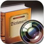 単語を一瞬で読み取り、翻訳するアプリ