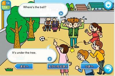児童英検英語ドリルブロンズ2