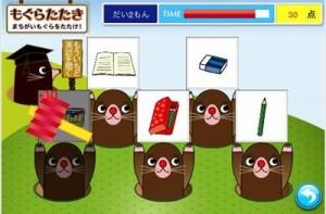 児童英検英語ドリルブロンズ4