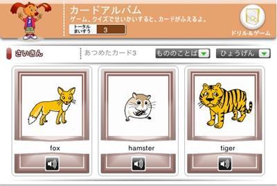 児童英検英語ドリルブロンズ6