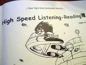スピードリーディング