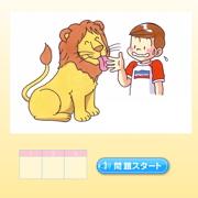 児童英検ペーパー試験