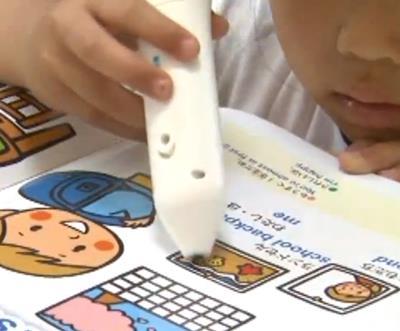 0歳からのえいご絵ずかん: しゃべるペン付き