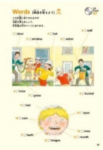 イギリスの小学校教科書で始める 親子で英語絵本リーディング2