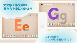 プレイ ミー ABC for iPhone2