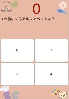 子供英語クイズ初級編2