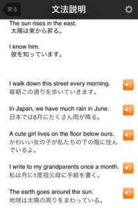 「英語組み立てTOWN」5