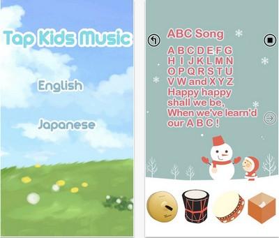 子供と一緒に歌って叩いて!英語と日本語が楽しめる「Tap童謡
