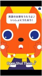 Mimiといっしょに英語であそぼう! Hello! Mimi歌
