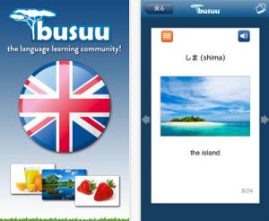 busuuで英語を学びましょう