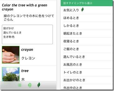 GreenLeaf3