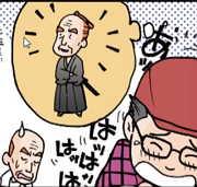 日本人のちょっとヘンな英語