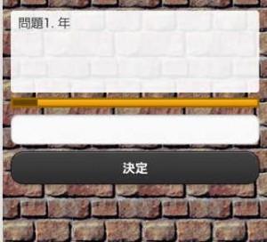 英検4級レベル編