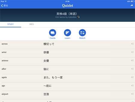 quizlet英検4級