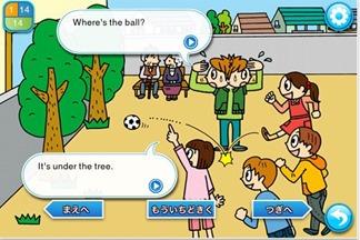 オンラインの児童英検