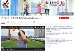 Chika's English Lessons