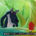赤ずきんちゃん英語動画