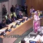 ノーベル平和賞を受賞したマララ・ユスフザイ