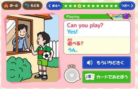 みて!きいて!かんたん英語カード01