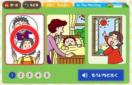 みて!きいて!かんたん英語カード02