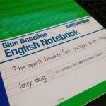 ブルーライン英語ノート