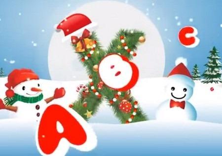 クリスマスのABCソング
