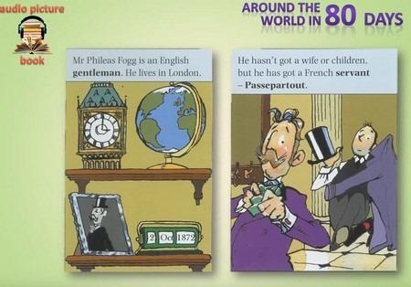 八十日間世界一周英語リスニング
