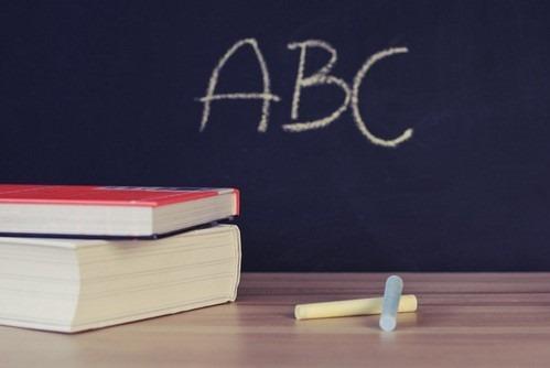 小学校の英語教科2020年度