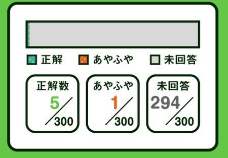 2016-03-14_194112
