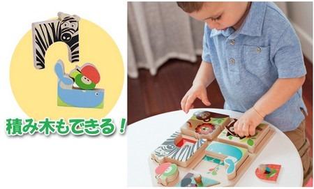 アルファベットと動物たちの知育玩具