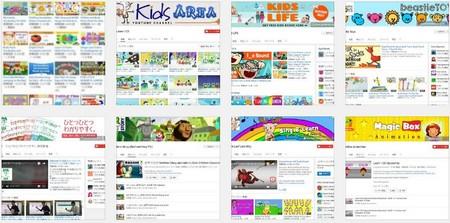 英語学習小学生向けユーチューブ動画チャンネル