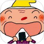 日本の名作昔話アプリ絵本『おむすびころりん』