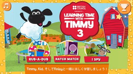 こひつじのティミーLearning Time with Timmy 3