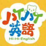 幼児向けDVDハイハイ英語