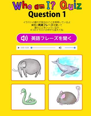 幼児向けcatchatの英語 ... : 幼児向けクイズ : クイズ