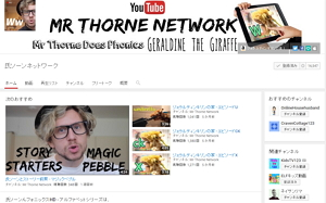 Mr Thorne Network