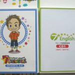 7+Bilingualと7+English比較