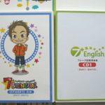 7+Bilingualと7+English比較