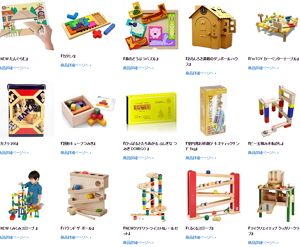 『知育・学習玩具大賞』1次審査を通過