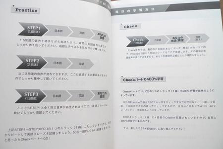 7+english 英文テキスト集600