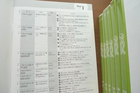 7+english フレーズ完全解説ブック