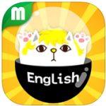 『カプセル英単語』AppStoreおすすめアプリ!
