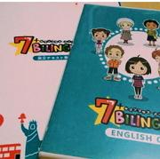7+Bilingual( バイリンガル)