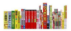 XD-SK2000収録辞書
