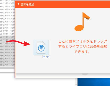 Google play musicにアップロード