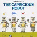 The capricious robot