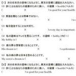 動名詞と不定詞の問題