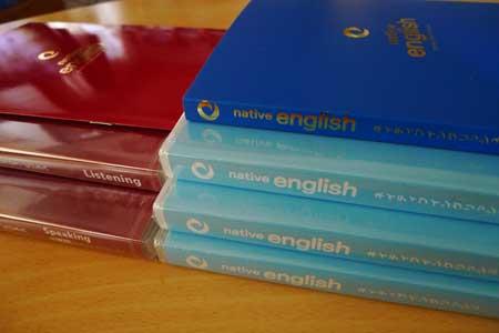 英会話教材Native English