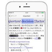iPhone/iPad向けの英語辞書