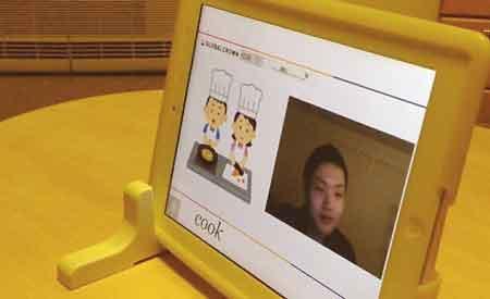 iPadでイラストを見ながらレッスン